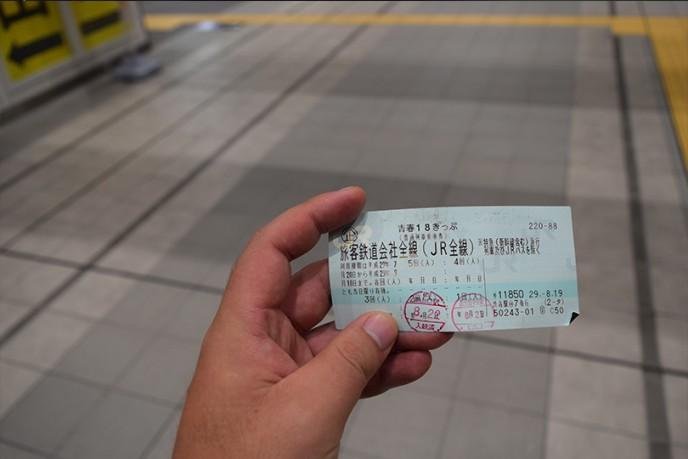 travel100