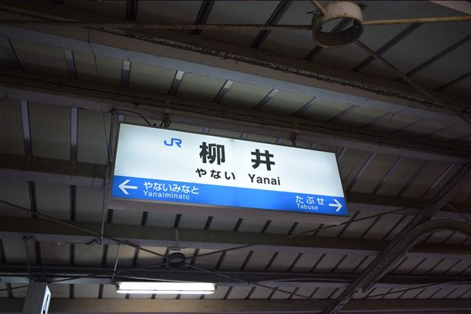 travel106