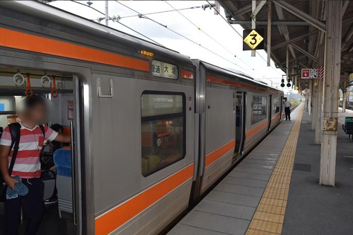 travel130
