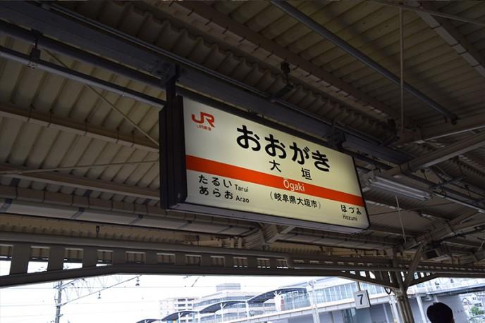 travel132