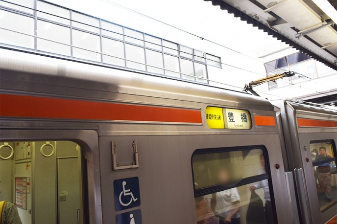 travel134