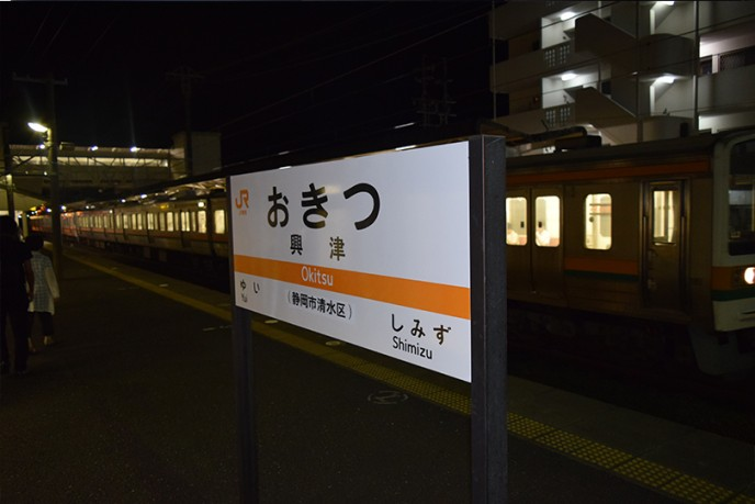 travel140