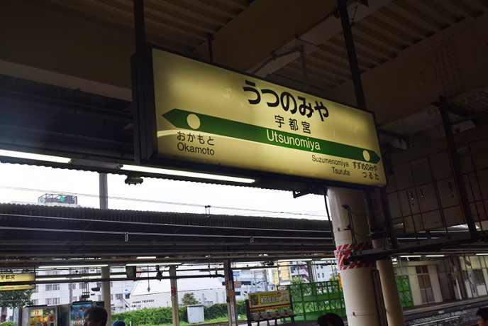 travel158