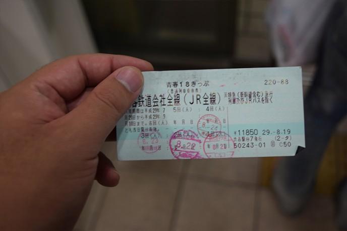 travel208-2