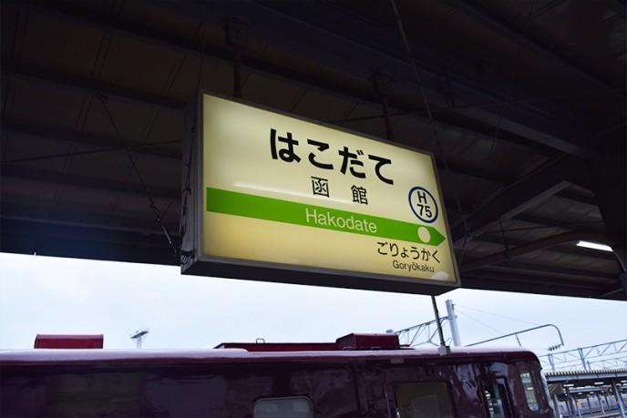 travel236