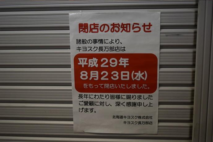 travel257