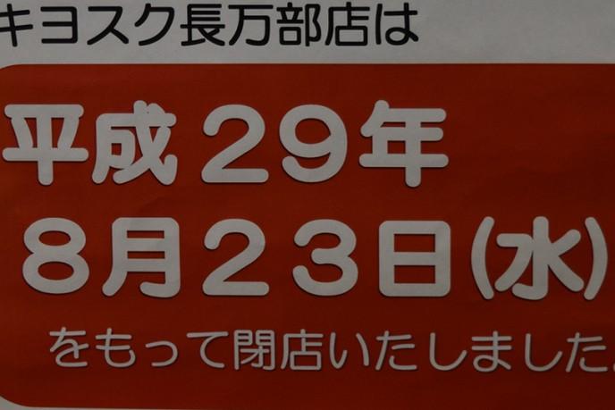 travel259