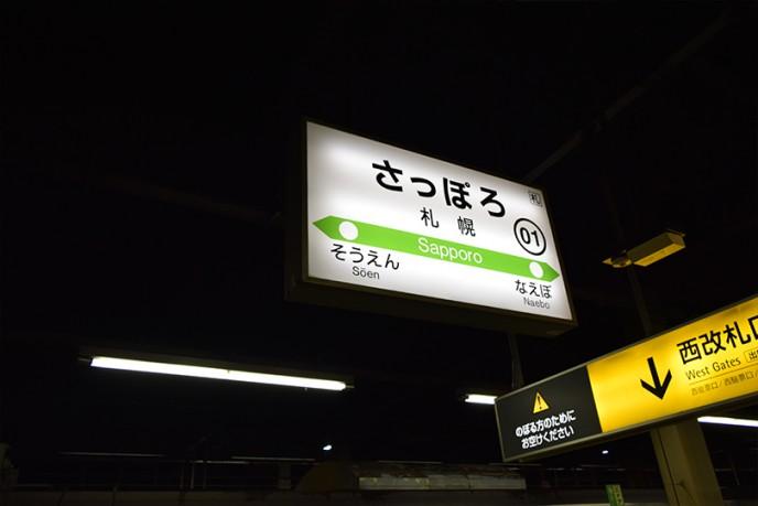travel272