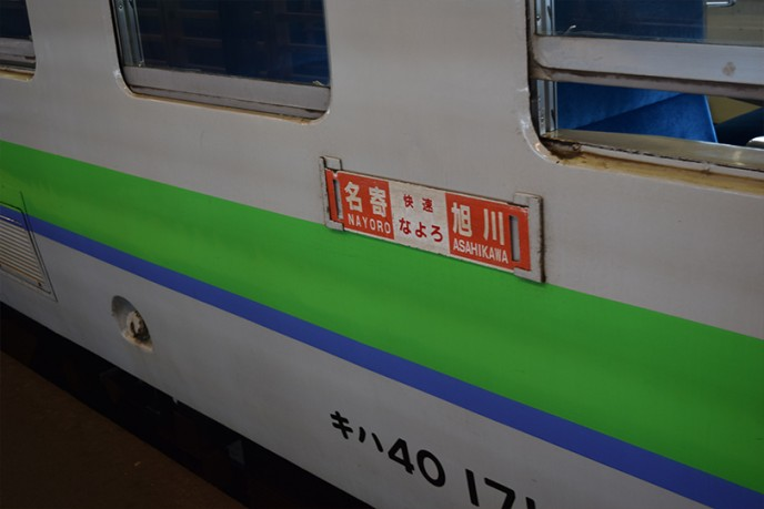 travel286