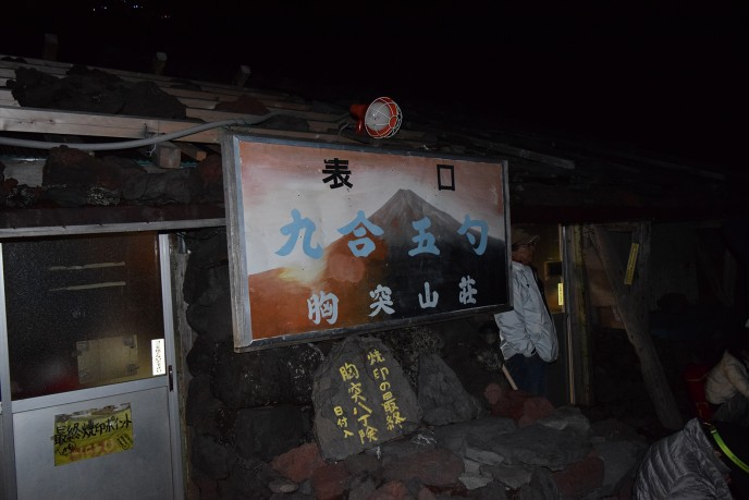 fuji94