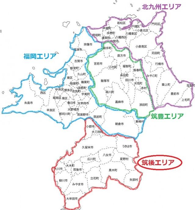 福岡4つのエリア