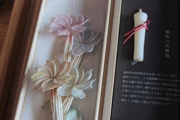 八女の手すき和紙を使用した線香花火「花々」。全国のBEAMSでも取り扱いがあります。