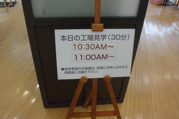 DSC_0987_1
