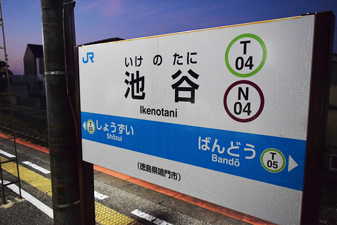 sikoku11