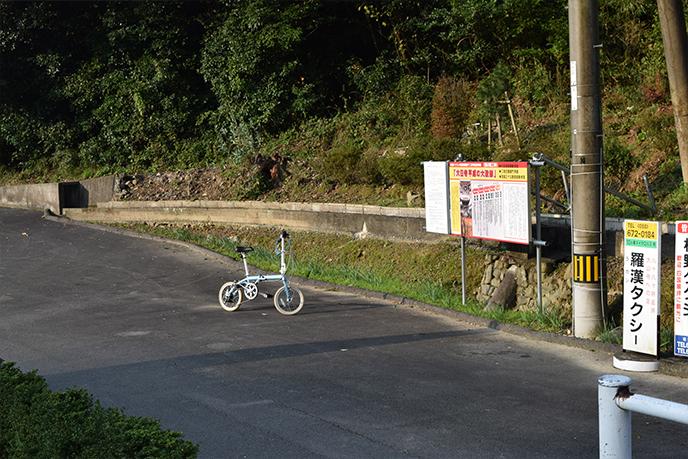 sikoku43