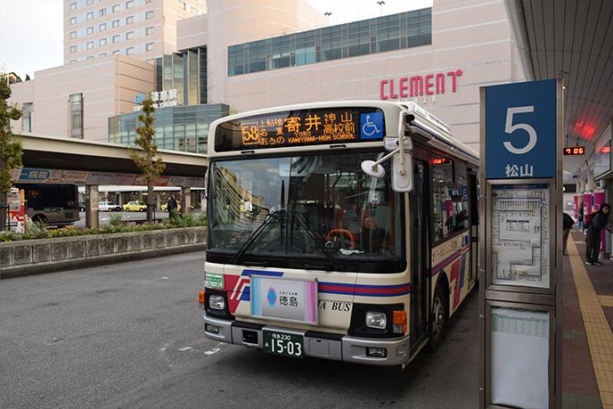 sikoku125