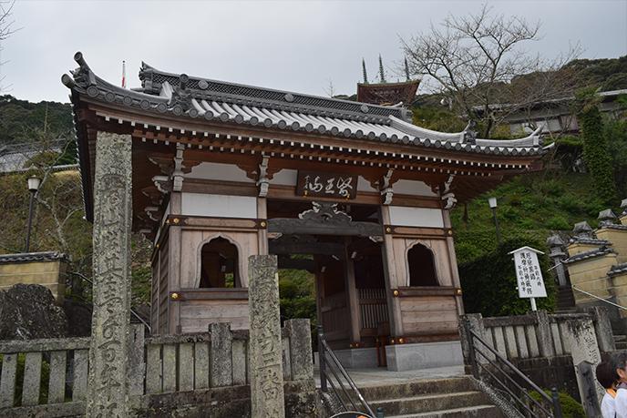 sikoku189