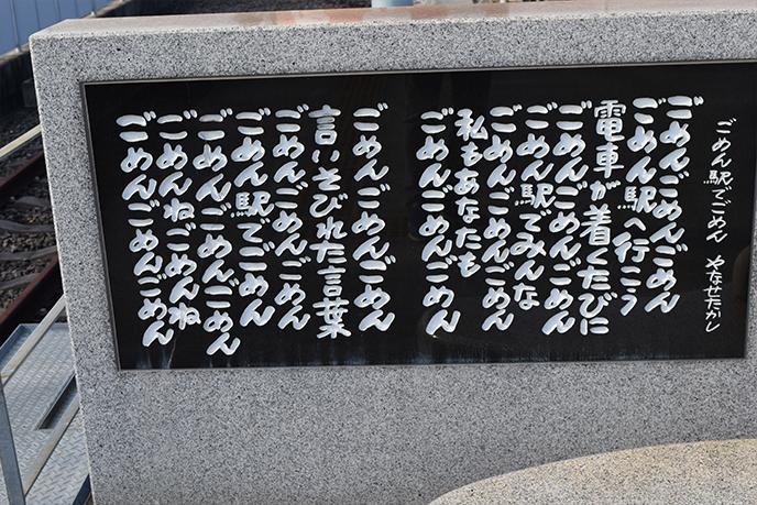 sikoku252