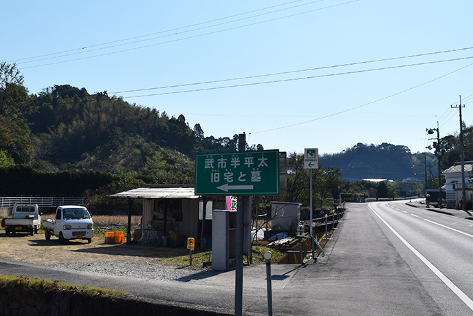 sikoku385