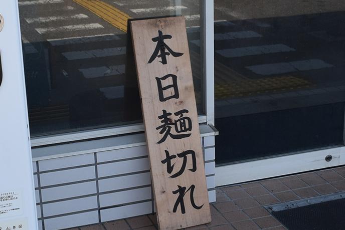 sikoku395