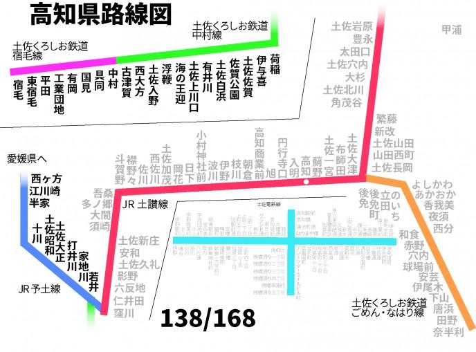 sikoku435
