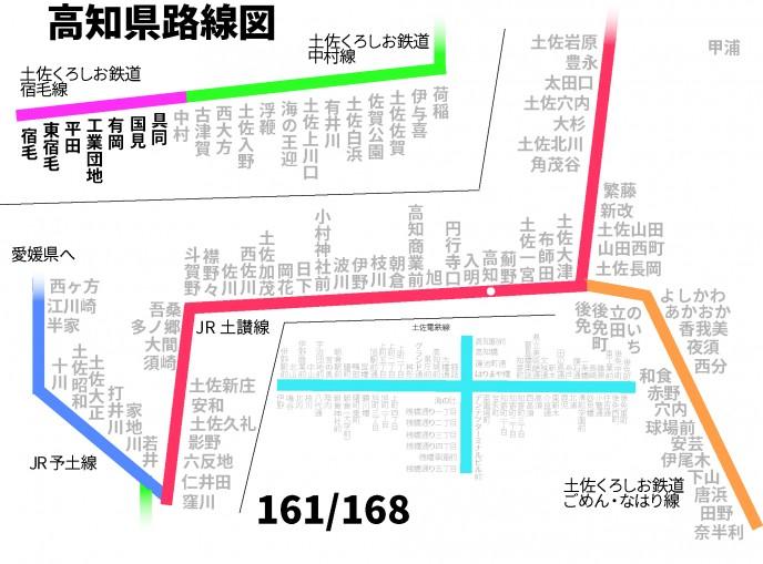 sikoku466