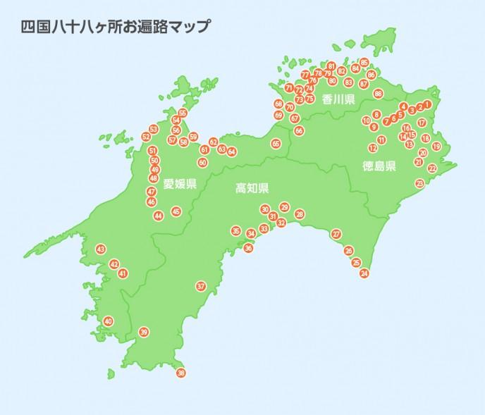 shikoku_88map