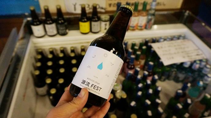 村内で作られた、オリジナルクラフトビール(600円)を買うことも出来る!