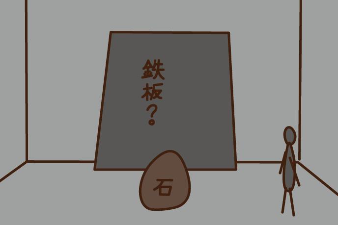 leeufan_01