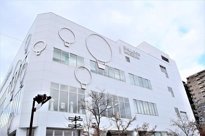 バルーンミュージアム1