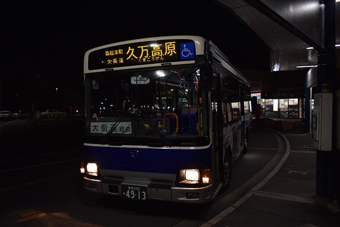 sikoku2-119