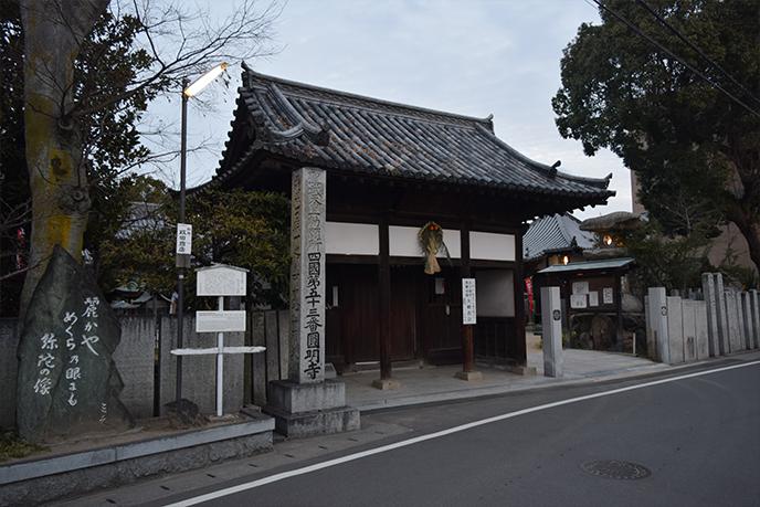 sikoku2-204