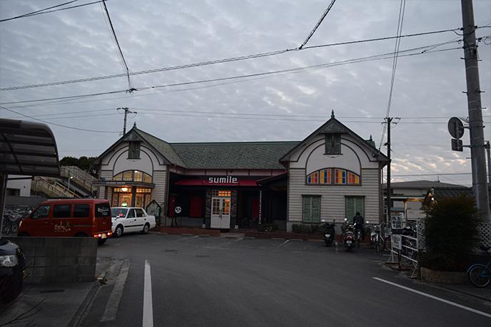 sikoku2-205