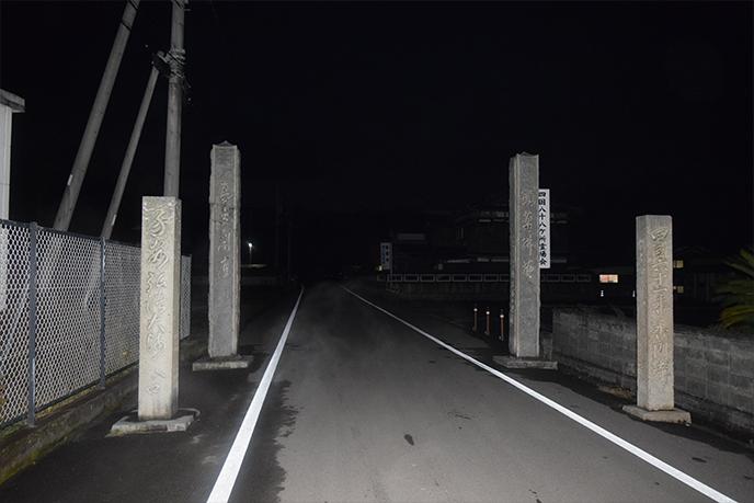 sikoku2-271