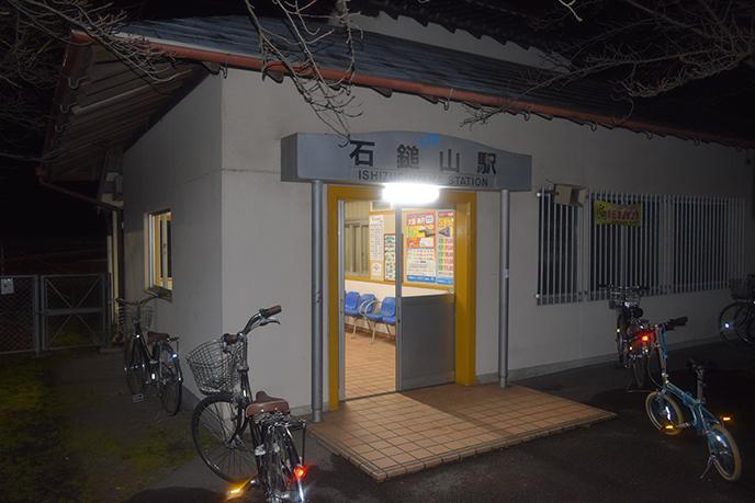 sikoku2-275