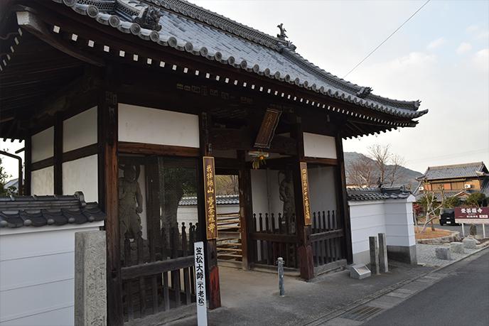 sikoku2-342