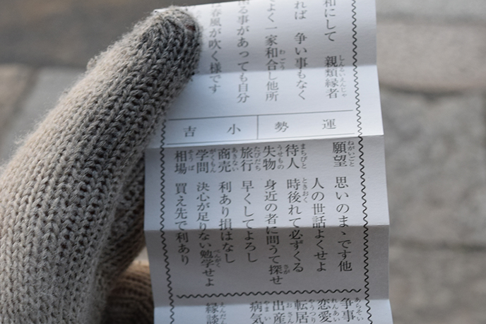 sikoku2-350