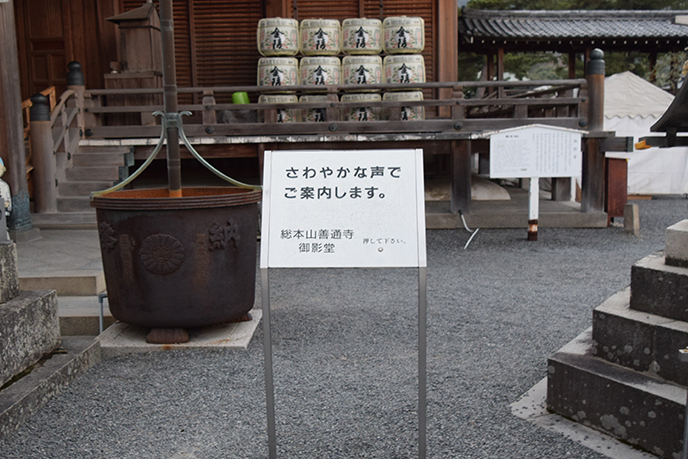 sikoku2-359
