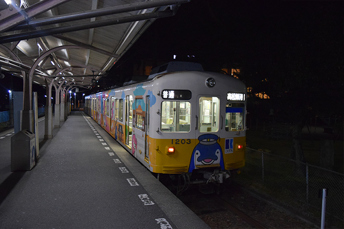 sikoku2-367