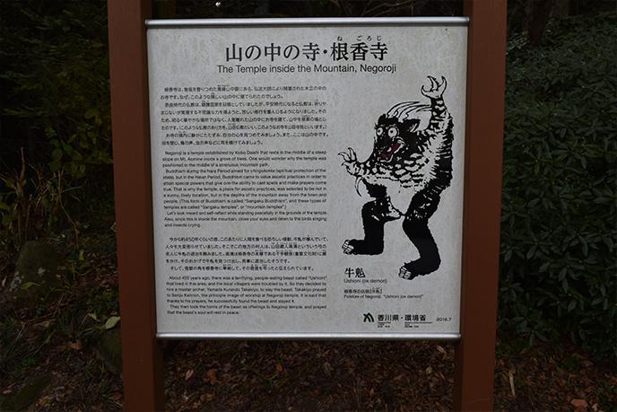 sikoku2-417