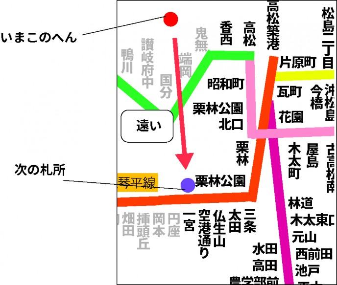 sikoku2-419