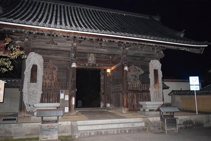 sikoku2-449