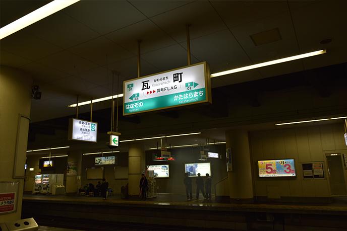 sikoku2-459