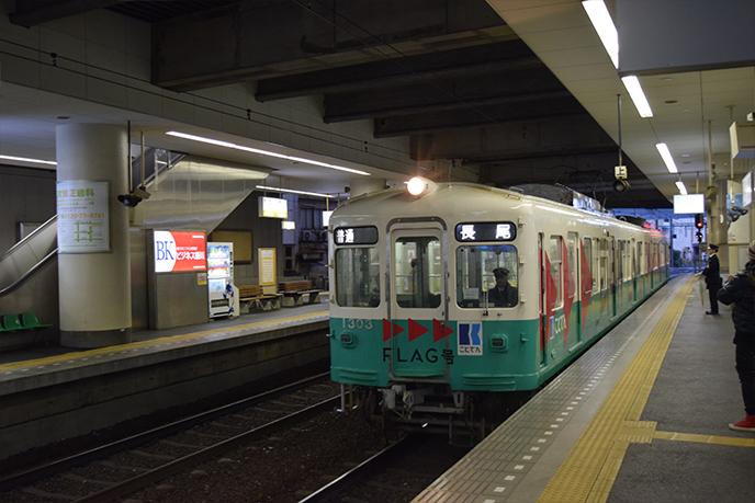 sikoku2-461