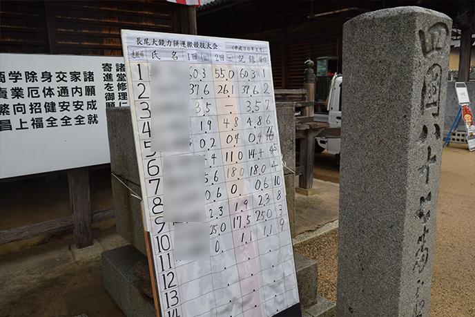 sikoku2-467
