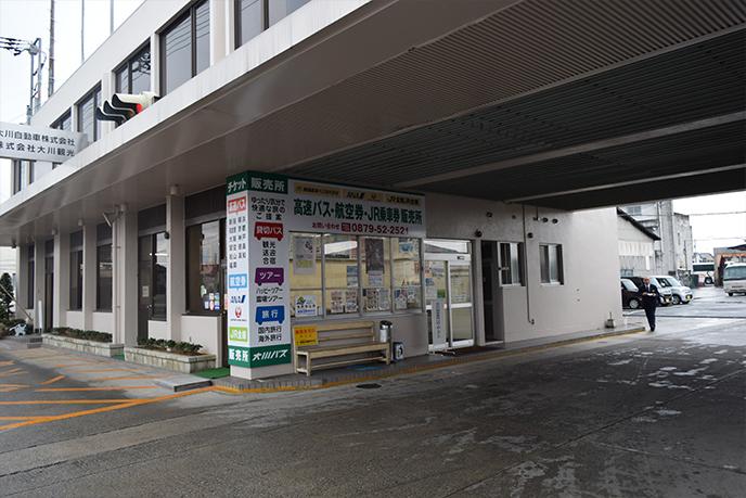 sikoku2-469