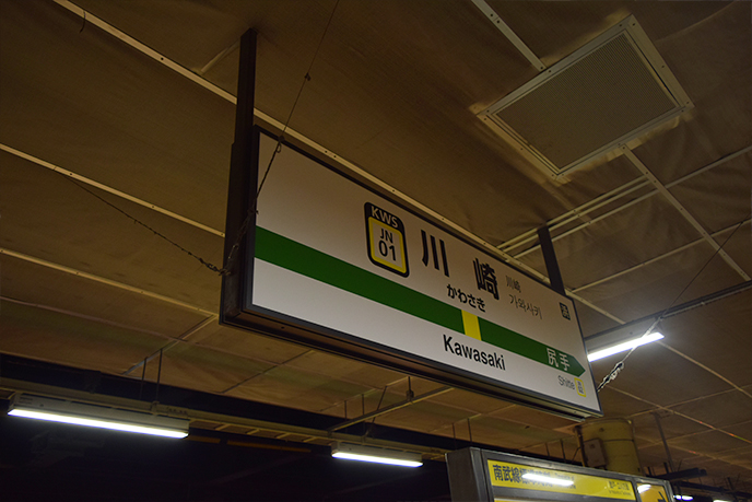 omawari92