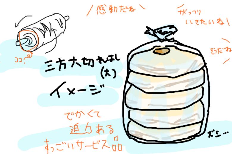 image152