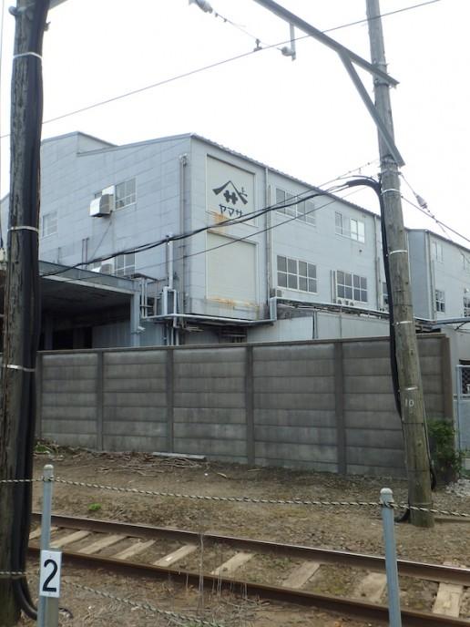 銚子018