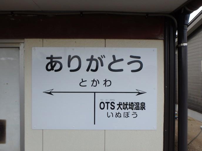 銚子075